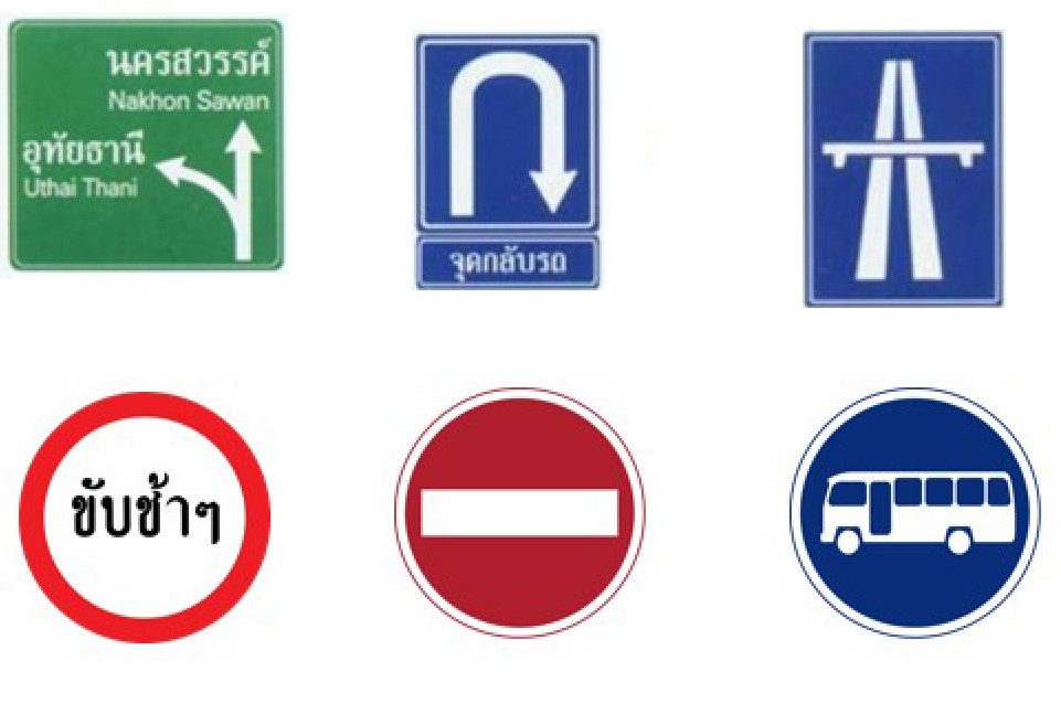 泰国其他.jpg