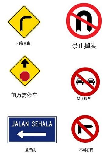 马来西亚其他.jpg