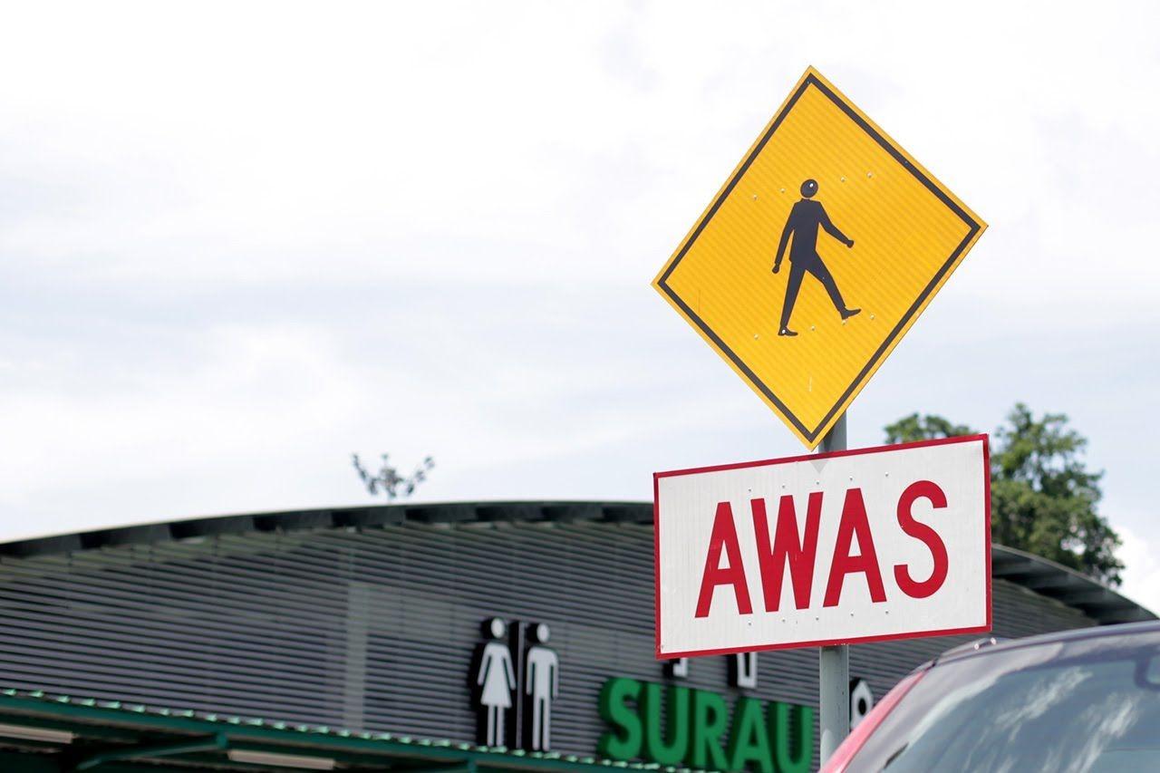 马来西亚注意行人.jpg